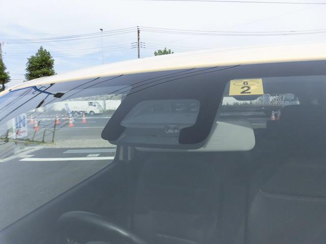 ハイブリッドFX 当社指定ナビ5万円引 マイルドハイブリッド デュアルセンサーブレーキサポート 後退時ブレーキサポート キーレスプッシュスタートシステム オートライトシステム(3枚目)