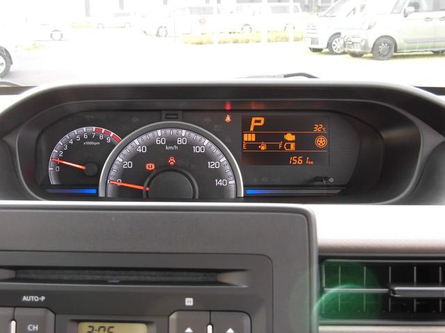 ハイブリッドFX 当社指定ナビ5万円引 マイルドハイブリッド デュアルセンサーブレーキサポート 後退時ブレーキサポート キーレスプッシュスタートシステム オートライトシステム(11枚目)