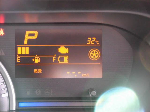 ハイブリッドFX 当社指定ナビ5万円引 マイルドハイブリッド デュアルセンサーブレーキサポート 後退時ブレーキサポート キーレスプッシュスタートシステム オートライトシステム(13枚目)