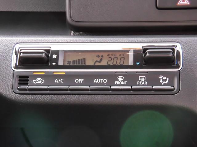ハイブリッドFX 当社指定ナビ5万円引 マイルドハイブリッド デュアルセンサーブレーキサポート 後退時ブレーキサポート キーレスプッシュスタートシステム オートライトシステム(17枚目)