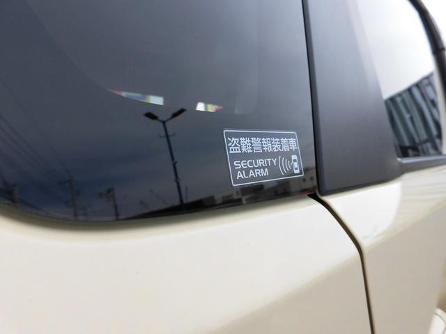 ハイブリッドFX 当社指定ナビ5万円引 マイルドハイブリッド デュアルセンサーブレーキサポート 後退時ブレーキサポート キーレスプッシュスタートシステム オートライトシステム(22枚目)