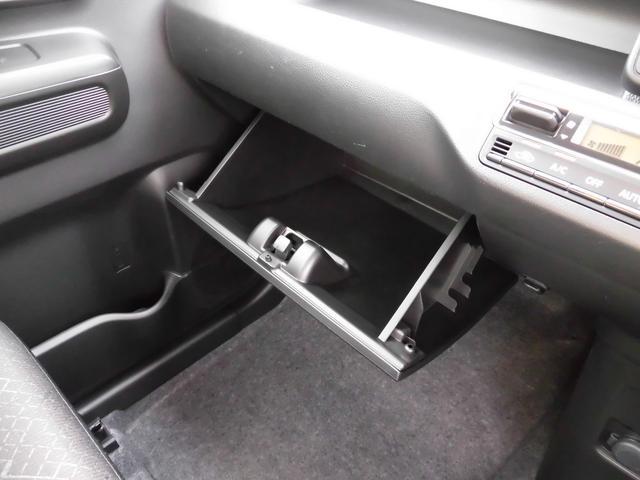 ハイブリッドFX 当社指定ナビ5万円引 マイルドハイブリッド デュアルセンサーブレーキサポート 後退時ブレーキサポート キーレスプッシュスタートシステム オートライトシステム(27枚目)