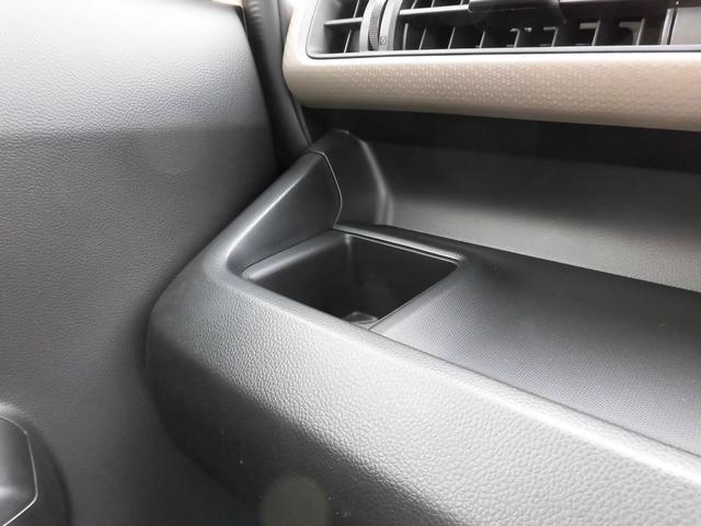 ハイブリッドFX 当社指定ナビ5万円引 マイルドハイブリッド デュアルセンサーブレーキサポート 後退時ブレーキサポート キーレスプッシュスタートシステム オートライトシステム(30枚目)