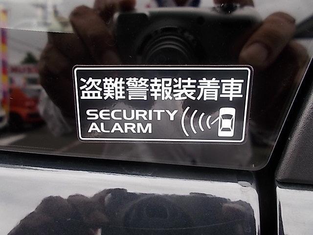 リモコンでの施錠かドアノブのスイッチでの施錠と連動して『セキュリティアラーム』がセットされて愛車の盗難を「抑止」してくれます☆『イモビライザー(国土交通省認可品)』と併せて愛車を守ってくれます!
