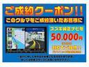 XG 2型 当社指定ナビ5万円引 DSBS LEDライト(61枚目)