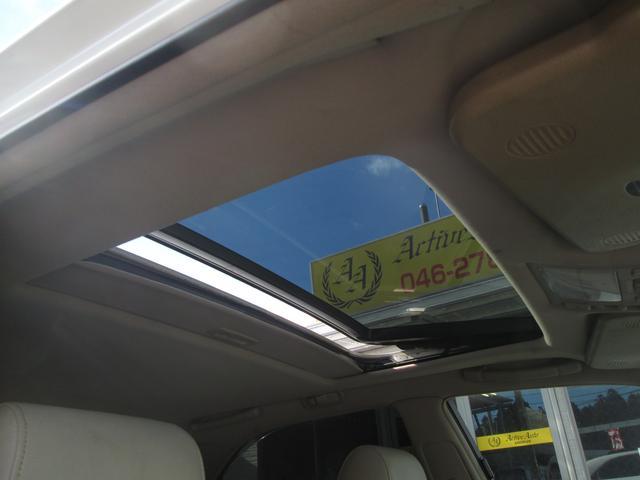 トヨタ クラウン アスリートV 5MT載せ替え 車高調
