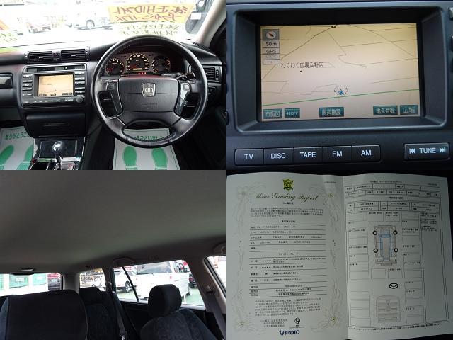 トヨタ クラウンエステート アスリートV後期禁煙 新品ROT18AW 車高調 フルエアロ