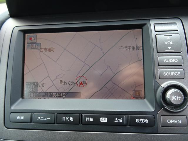 ホンダ クロスロード 20X RISEカスタム 新品ROT16AW リフトアップ