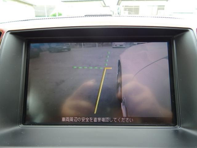 350GTスポーツPKG 純正エアロSR本革地デジ19AW(43枚目)