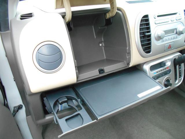 G 純正CD ETC タイミングチェーン車(16枚目)