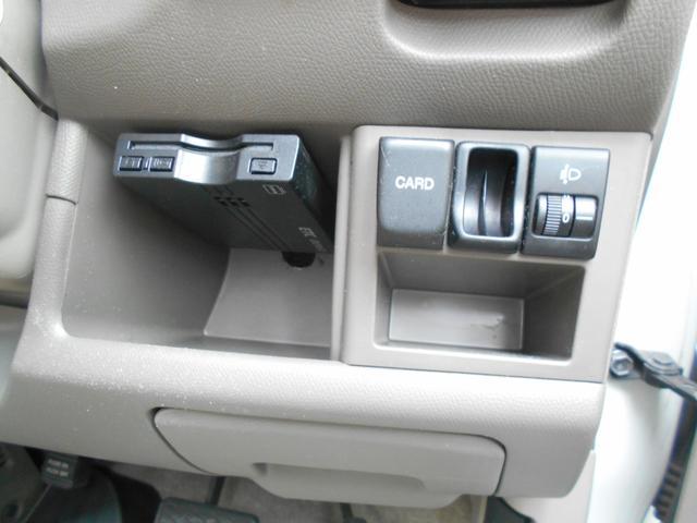 G 純正CD ETC タイミングチェーン車(17枚目)
