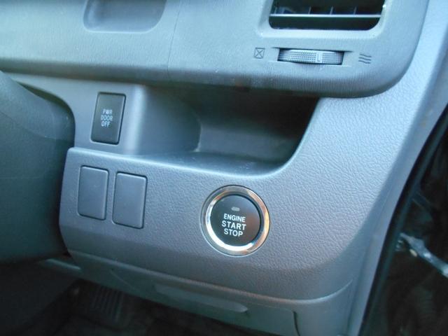 X Lエディション 衝突安全ボディ  スマートキー プッシュスタート ナビ TV 純正アルミ ウインカーミラー HID ETC タイミングチェーン車 左側パワースライドドア(12枚目)