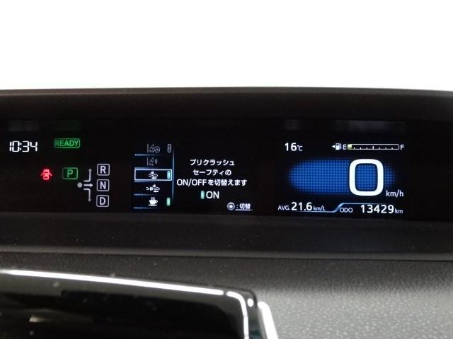 トヨタ プリウス Sツーリングセレクション Mナビ フルセグ プリクラッシュ
