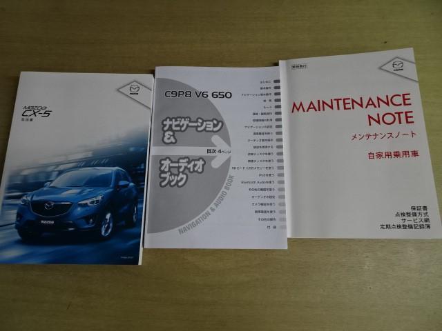 20S Lパッケージ メモリーナビ フルセグ I-STOP(19枚目)