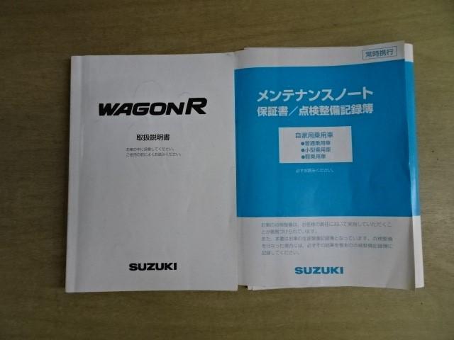 FA CD 車検H31年12月(13枚目)