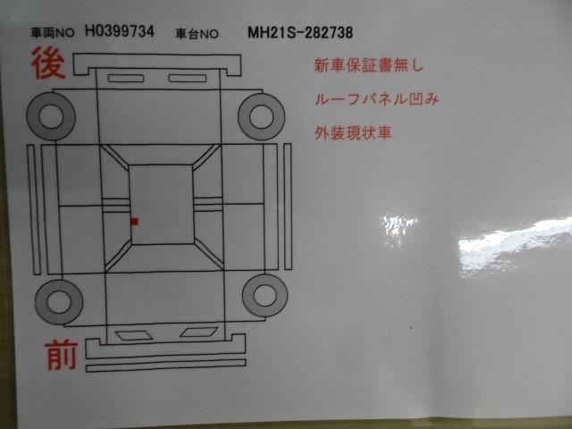 FA CD 車検H31年12月(15枚目)