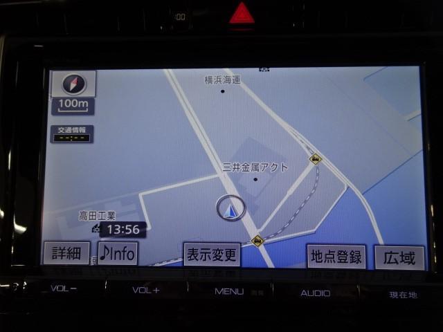 SDナビ付きだから遠いところへのお出かけや初めての道でも安心です。 道順を調べなくても目的地に楽々到着できます。TVチューナーはフルセグになります。