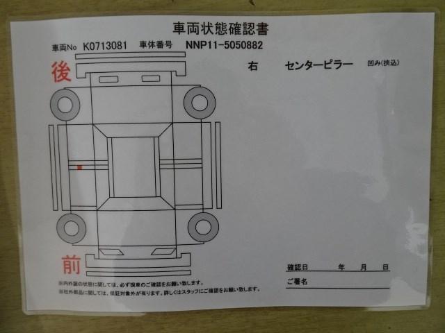 150r メモリーナビ ワンセグ バックカメラ(19枚目)