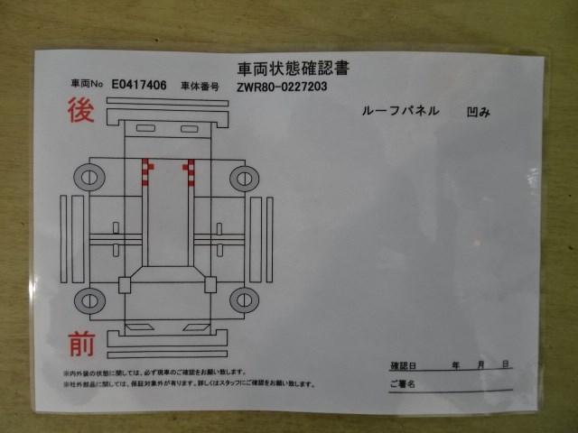 ハイブリッドXi 衝突軽減BK メモリーナビ バックカメラ(19枚目)
