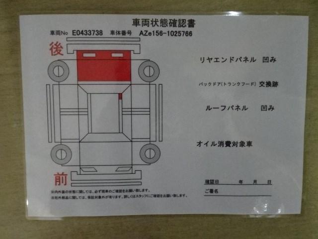 当社の販売地域は神奈川県・東京都・埼玉県・千葉県・山梨県・静岡県となっております。販売にはご来店での現車確認をお願いしております。