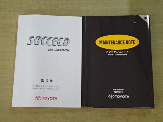 TX Gパッケージ 車検整備付き キーレス ETC(20枚目)