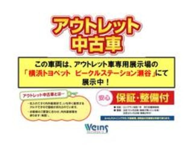 2.0G DVDナビ バックカメラ スマートキー(2枚目)