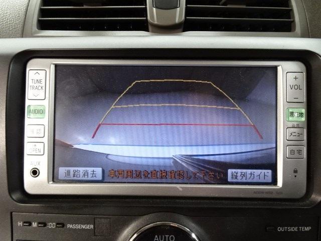 2.0G DVDナビ バックカメラ スマートキー(4枚目)