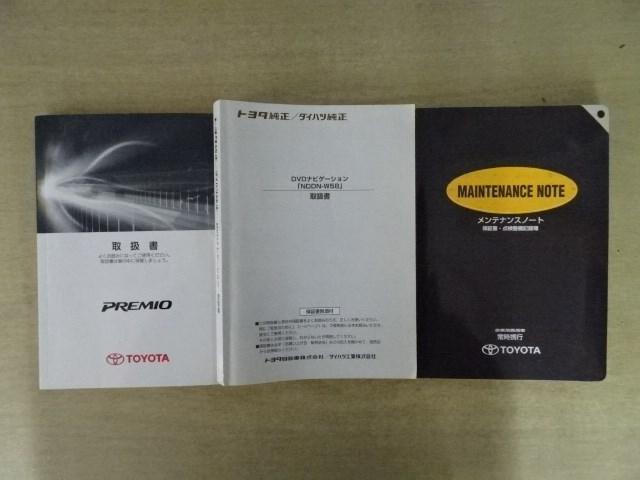 2.0G DVDナビ バックカメラ スマートキー(19枚目)