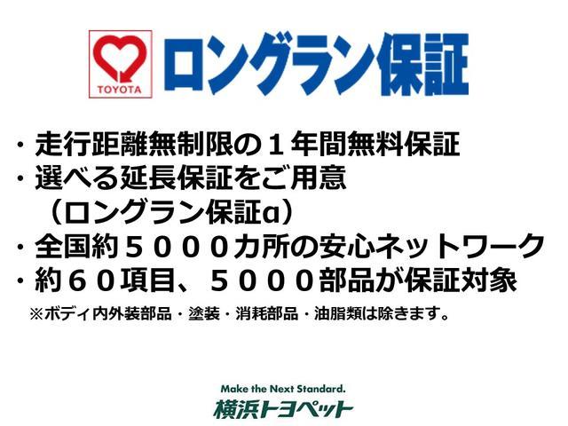 2.0G DVDナビ バックカメラ スマートキー(30枚目)