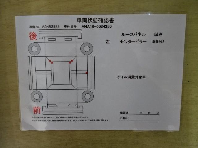 エアリアル 6人乗り 社外SDナビ フルセグ バックカメラ(19枚目)