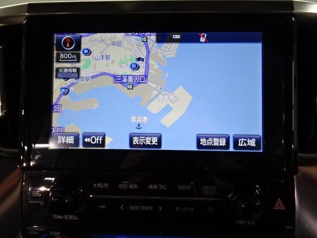 2.5S Cパッケージ 7人乗り メーカーナビ フルセグ バックカメラ 後席TV 両側電動スライドドア パワーバックドア ムーンルーフ AC100V(2枚目)