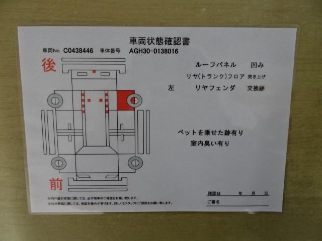 2.5S Cパッケージ 7人乗り メーカーナビ フルセグ バックカメラ 後席TV 両側電動スライドドア パワーバックドア ムーンルーフ AC100V(19枚目)