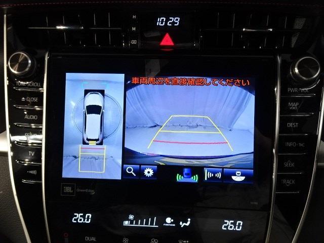 プログレス メタル アンド レザーパッケージ ターボ 衝突軽減S メーカーナビ フルセグ 全周囲カメラ ドライブレコーダー パワーバックドア(4枚目)