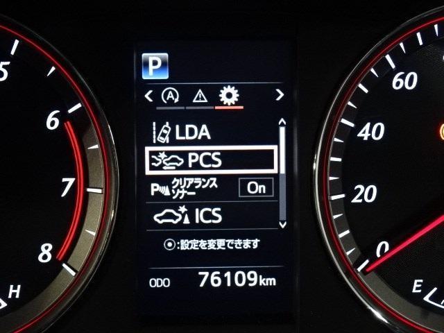 プログレス メタル アンド レザーパッケージ ターボ 衝突軽減S メーカーナビ フルセグ 全周囲カメラ ドライブレコーダー パワーバックドア(6枚目)