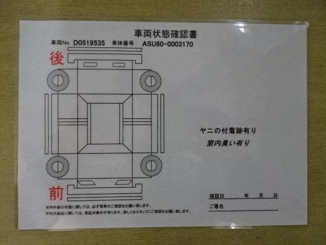 プログレス メタル アンド レザーパッケージ ターボ 衝突軽減S メーカーナビ フルセグ 全周囲カメラ ドライブレコーダー パワーバックドア(19枚目)