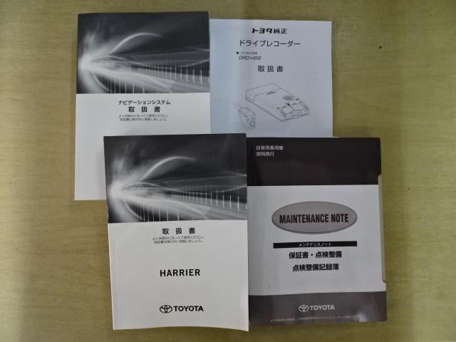 プログレス メタル アンド レザーパッケージ ターボ 衝突軽減S メーカーナビ フルセグ 全周囲カメラ ドライブレコーダー パワーバックドア(20枚目)