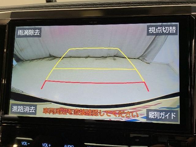 2.5S Cパッケージ 7人乗り 衝突軽減S SDナビ フルセグ バックカメラ 後席TV ムーンルーフ 両側電動スライドドア パワーバックドア ドライブレコーダー ETC2.0 AC100V LEDヘッドライト スマートキー(3枚目)