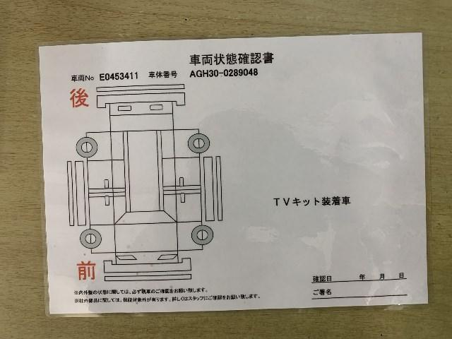 2.5S Cパッケージ 7人乗り 衝突軽減S SDナビ フルセグ バックカメラ 後席TV ムーンルーフ 両側電動スライドドア パワーバックドア ドライブレコーダー ETC2.0 AC100V LEDヘッドライト スマートキー(19枚目)