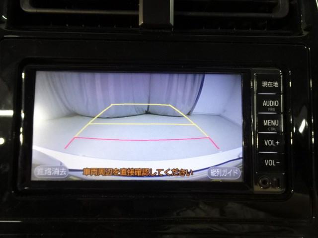 Sセーフティプラス 衝突軽減S SDナビゲーション ワンセグ バックカメラ LEDヘッドライト スマートキー(4枚目)