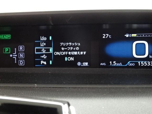 Sセーフティプラス 衝突軽減S SDナビゲーション ワンセグ バックカメラ LEDヘッドライト スマートキー(5枚目)