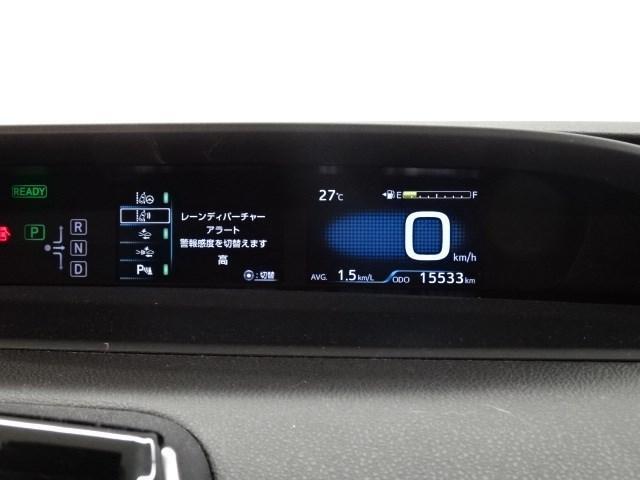 Sセーフティプラス 衝突軽減S SDナビゲーション ワンセグ バックカメラ LEDヘッドライト スマートキー(13枚目)