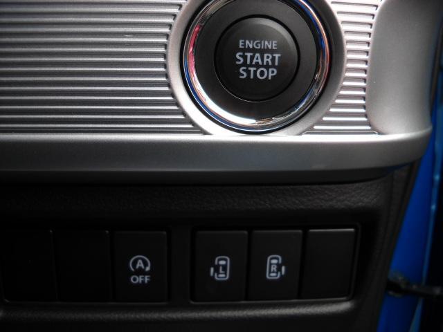 ギア HYBRID XZターボ 4WD 全方位モニターカメラ(11枚目)