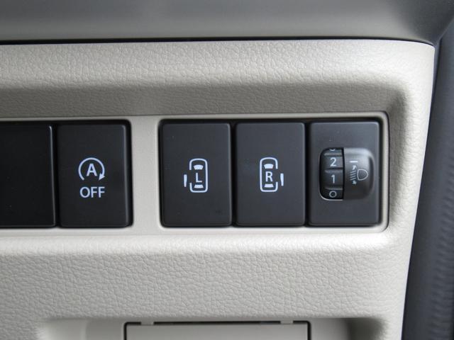 HYBRID X 左右電動スライドドア 前後ブレーキサポート(10枚目)