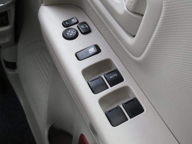 HYBRID X 左右電動スライドドア 前後ブレーキサポート(14枚目)