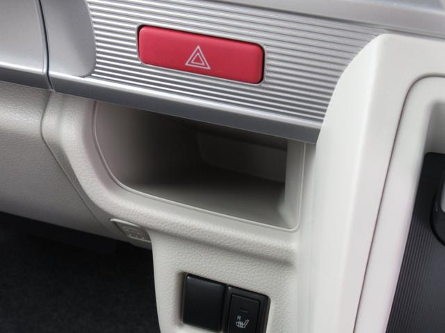 HYBRID X 左右電動スライドドア 前後ブレーキサポート(19枚目)