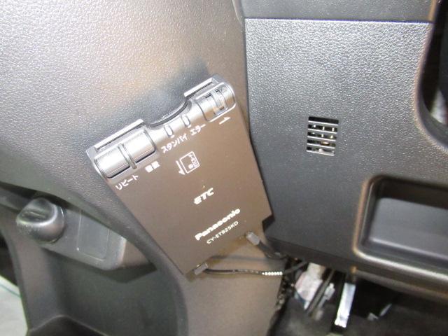 G SA エコアイドル 両側オートスライドドア PスタートETC オートエアコン キーフリー(23枚目)