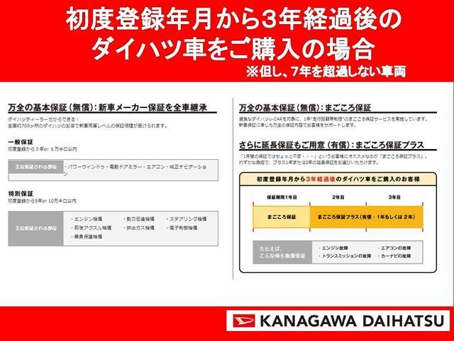 G SA エコアイドル 両側オートスライドドア PスタートETC オートエアコン キーフリー(27枚目)