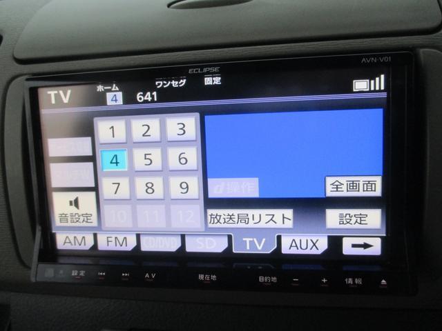 ダイハツ タント L DVD再生SDナビ音楽録音 黒革調シートカバー
