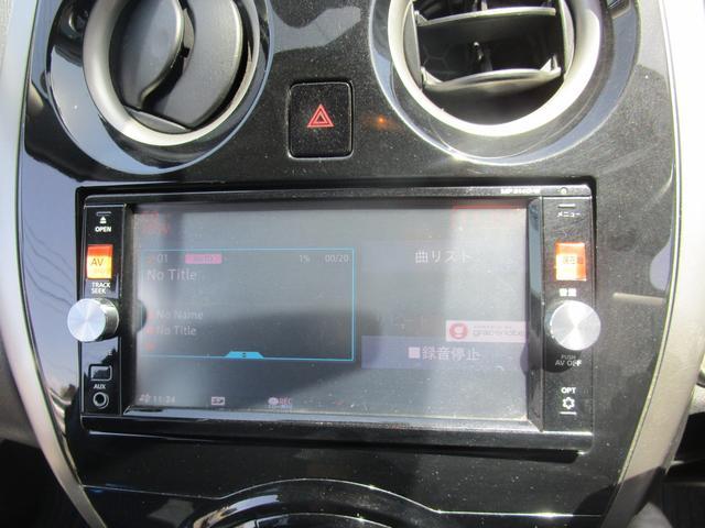 X エマージェンシーブレーキパッケージ 地デジナビ バックカメラ DVD再生 Bluetooth接続 ETC(14枚目)