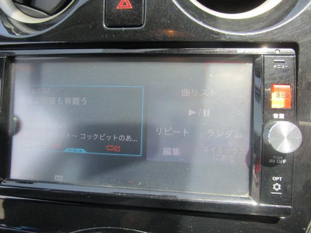 X エマージェンシーブレーキパッケージ 地デジナビ バックカメラ DVD再生 Bluetooth接続 ETC(15枚目)